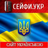 Сайт українською