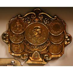 Антикварный сейф 1880года, Нидерланды