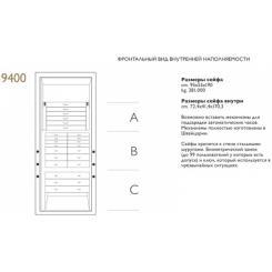 Сейф Agresti Design ASSOLUTO ARTICO (9400)