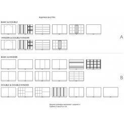 Шкаф-сейф Agresti Deсо MAGIA BIANCA BASIC (9499 basic)
