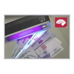 Ультрафиолетовый детектор валют (банкнот) PRO 4P
