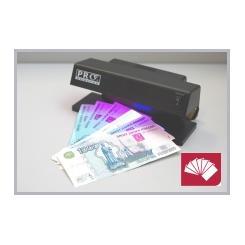 Ультрафиолетовый детектор валют (банкнот) PRO 7