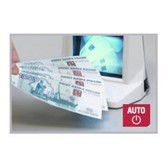Детектор валют (банкнот) PRO COBRA 1300IR