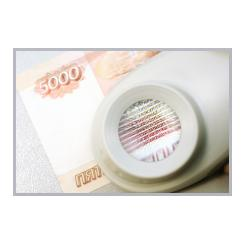 Счетчик валют (банкнот) PRO-87 U