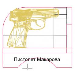 Подставка под 4 пистолета (ДСП18 + Alcantara)