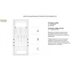 Сейф Agresti Design EBANO ASSOLUTO (9300)