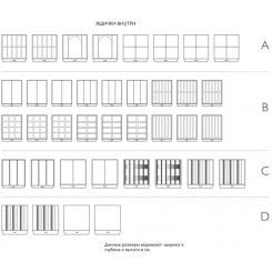 Сейф Agresti Design GRANDE SEGRETO BIANCO (9034)