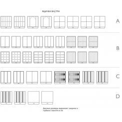 Сейф Agresti Design GRANDE SEGRETO FOGLIA ORO (9032)