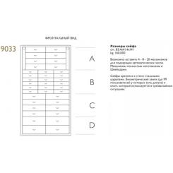 Сейф Agresti Design GRANDE SEGRETO NERO (9033)