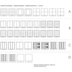Сейф Agresti Design GRANDE SEGRETO ORO (9031)