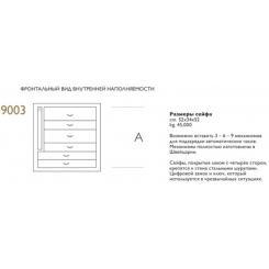 Сейф Agresti Design NERO SEGRETO (9003)