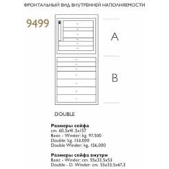 Шкаф-сейф Agresti Deсо MAGIA BIANCA DOUBLE (9499 double)